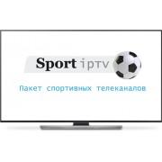 Sport IPTV плейлист с спортивными телеканалами