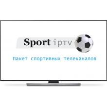 Sport IPTV - плейлист спортивных телеканалов