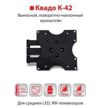 Квадо К-42 - крепление для телевизора белого цвета