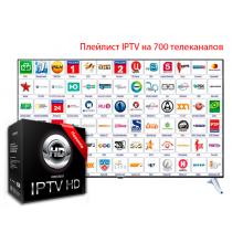 IPTV HD - плейлист с телеканалами (подписка на 1 месяц)