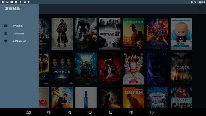 Программа для просмотра фильмов онлайн на смарт тв